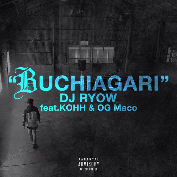 BUCHIAGARI feat.KOHH & OG Maco