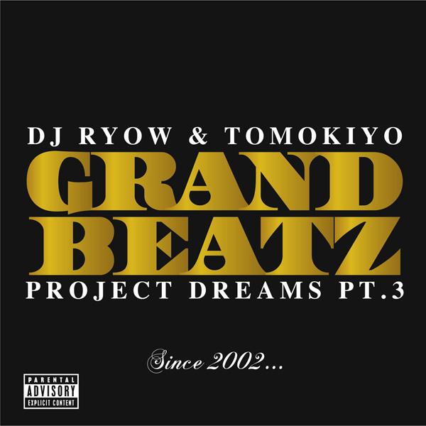 Project Dreams pt.3