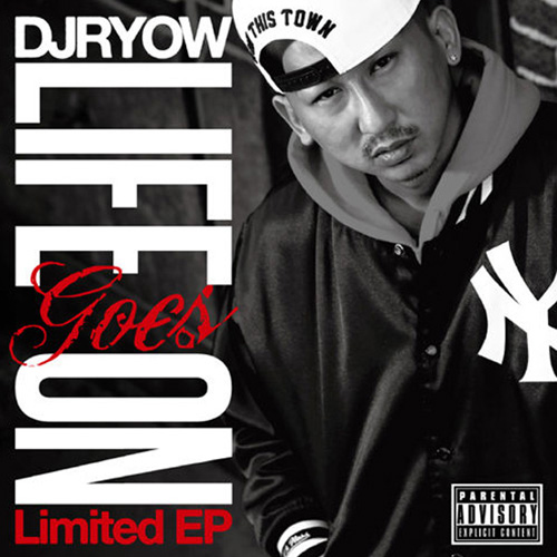 LIFE GOES ON Limited EP